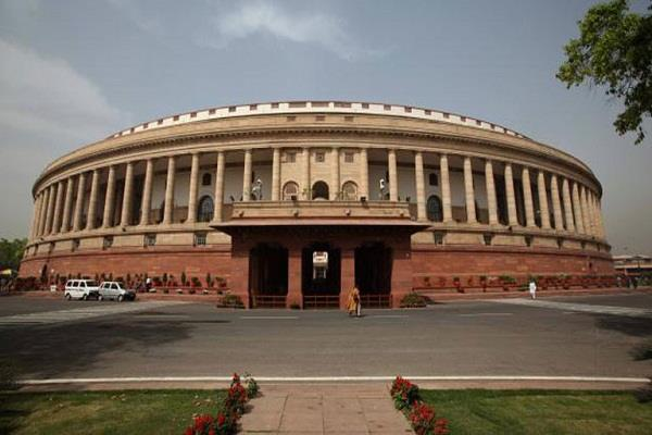 fcra bill gets approval from lok sabha opposition opposes