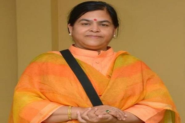 conflicting statement of minister usha thakur