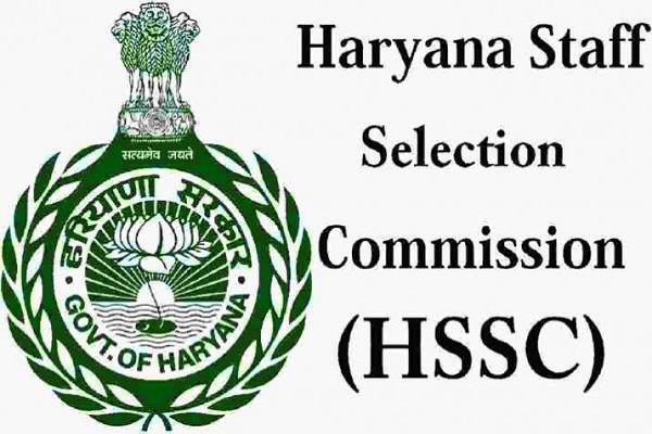 hssc released pti recruitment exam result