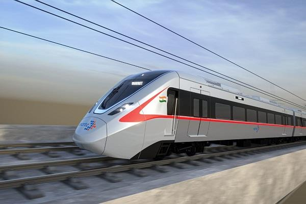 the country s first rapid rail look was released