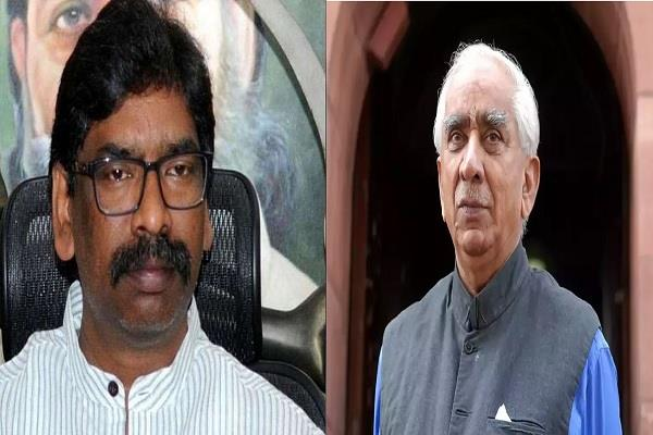 cm hemant mourns the death of former union minister