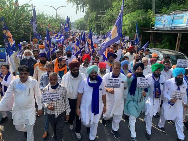 bsp punjab talk about agriculture ordinance and post matric scholarship