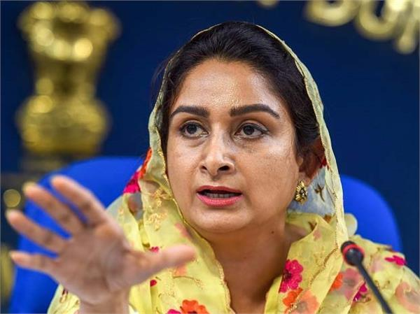 harsimrat badal said after resignation
