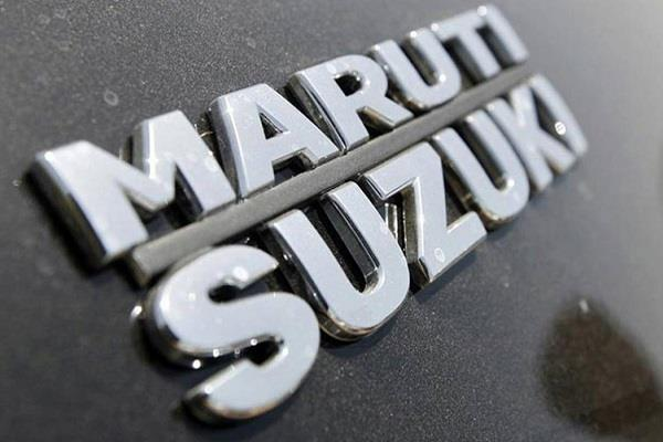 maruti optimistic growth domestic automobile industry in long term