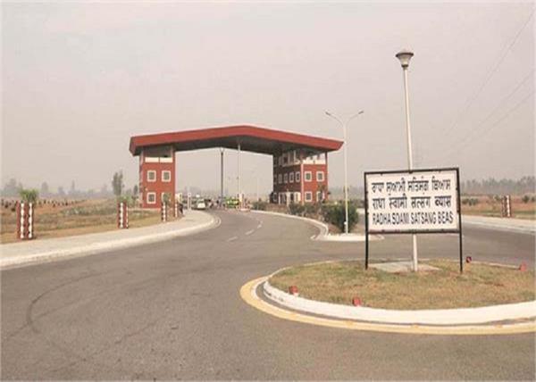 punjab cabinet s big decision on radha swami satsang beas buildings