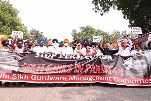 shiromani akali dal protest in front of pakistan high commission