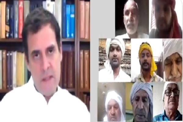 rahul did digital dialogue with farmers said  no trust in modi government