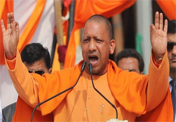 our priority is ayodhya with global identity cm yogi