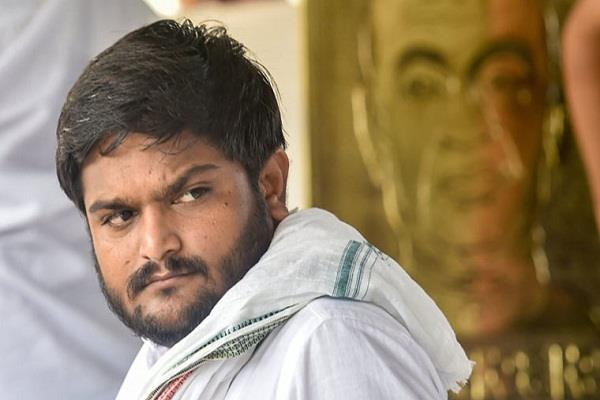 hardik patel will not be able to go out of gujarat court dismisses plea