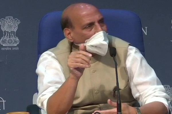 rajnath singh said on agriculture bill  msp will not end