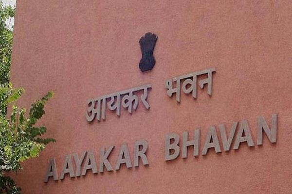 income tax department returns rs 1 01 lakh crore to 27 55 lakh taxpayers