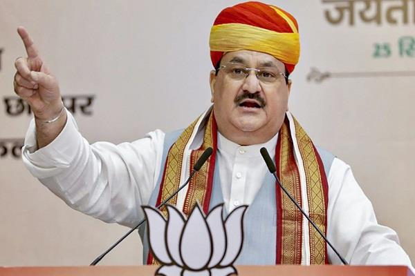bjp president nadda said  congress is moving towards a free india