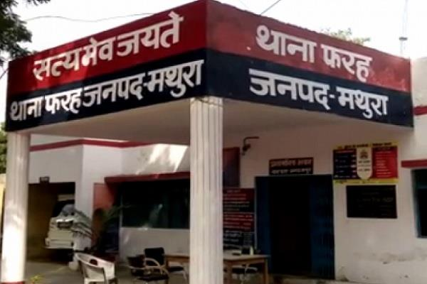 6 new police posts for crime control in mathura