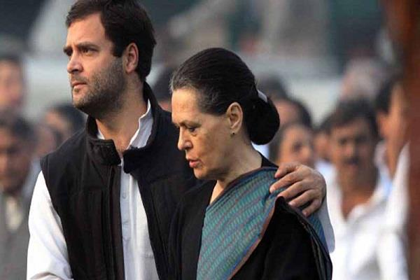 sonia gandhi leaves abroad with rahul for health checkup