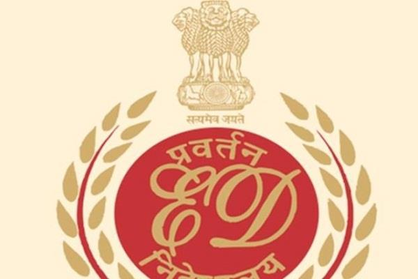 pmc bank money laundering case ed seizes three hotels in delhi