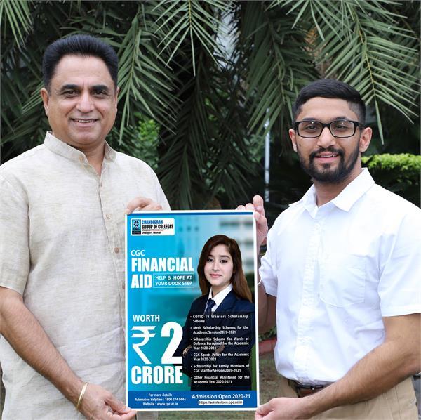 cgc jhanjedi campus launches scholarship
