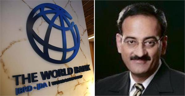 meet the newly appointed ed of the world bank rajesh khullar