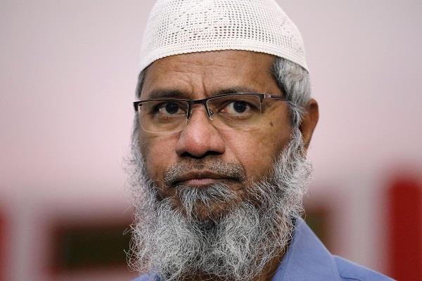 fugitive islamic preacher zakir naik on uk fined fine on peace tv