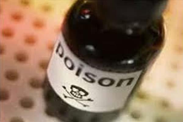 death of person by swallowed poison