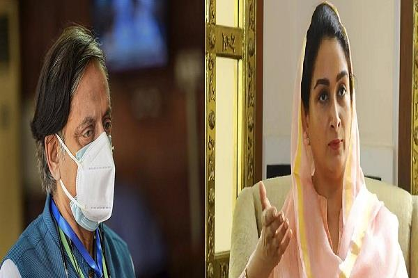 tharoor to continue as chairman of it related committee