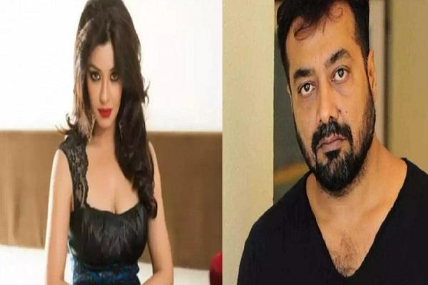 actress payal ghosh accused anurag kashyap