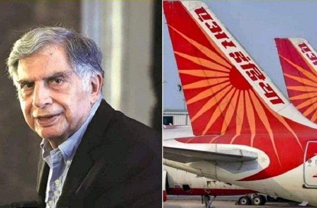 after all  air india  sold then  tata sons  bought