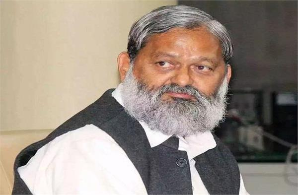 terrorism is due to congress the government is trying to crush it anil vij