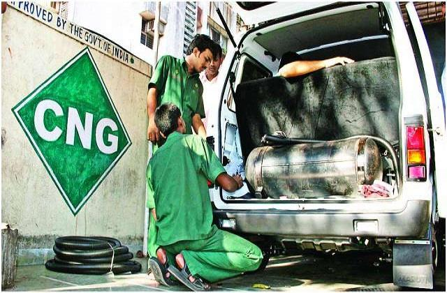 cng png gas becomes expensive in delhi ncr