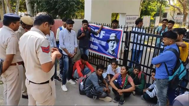 students lock the college gate alleging rigging in admission