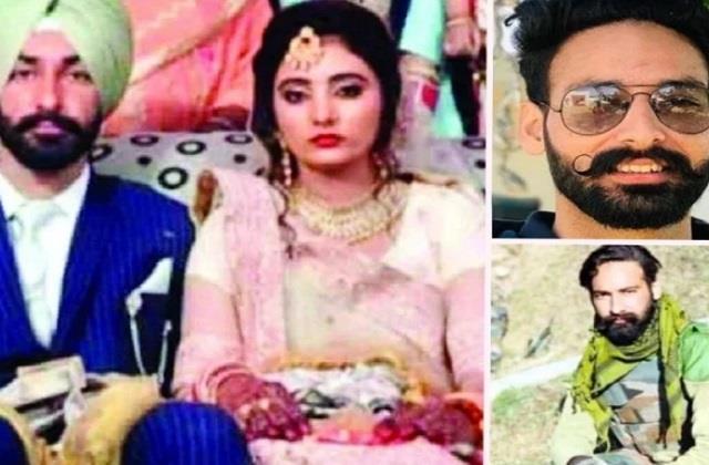 national news punjab kesari j k jco saraj singh marriage