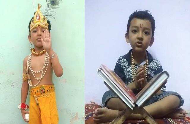 5 साल के इस बालक के पास है Super Brain, उंगलियों पर रटे हैं सभी देशाें के नाम