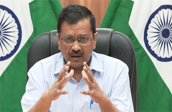 cm kejriwal wrote a letter to lg