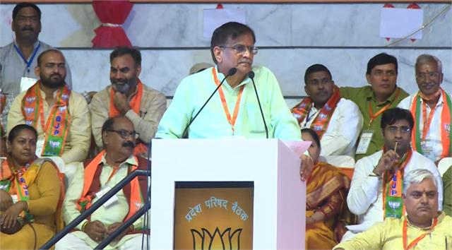 bjp s state executive council meeting continues