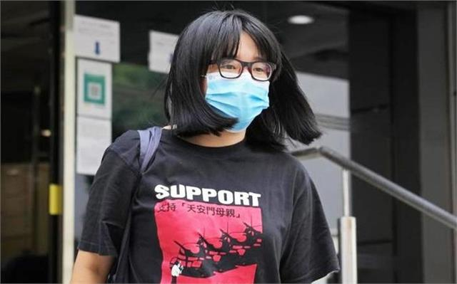 arrest of pro democracy activist in hong kong serious concern rights experts
