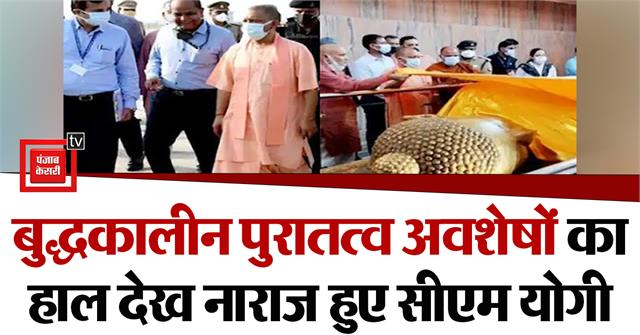 cm yogi arrived to take stock of the preparations for pm modi