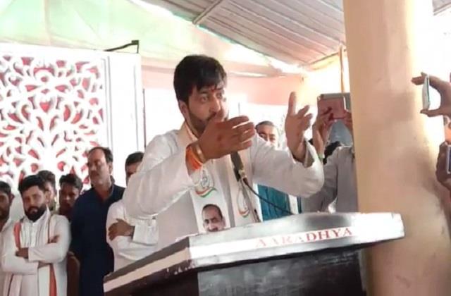 former congress mla kunal chaudhary takes a jibe at pm modi