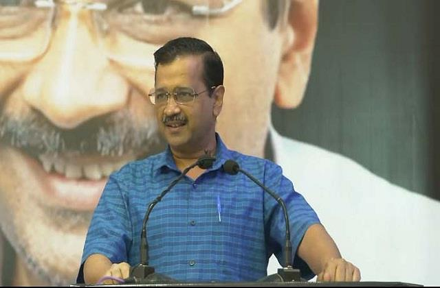 delhi cm during punjab tour arvind kejriwal made this promise to the traders