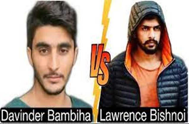 lawrence bishnoi and bambiha gang s henchmen clashed in court