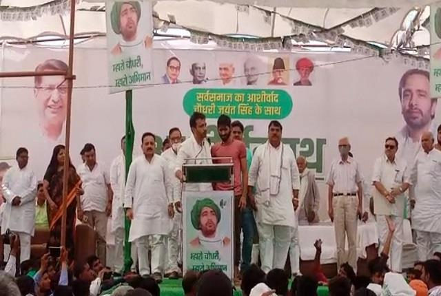 rld s national president jayant chaudhary reached hathras