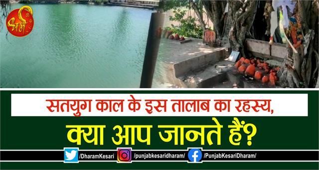 baitul mysterious pond related damyanti and nal