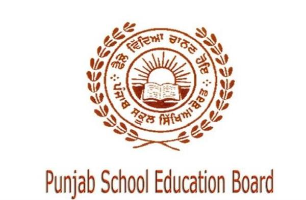 pseb released the schedule of fees and examination