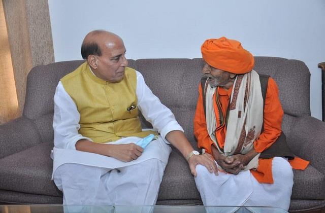 rajnath singh met 107 year old bjp worker