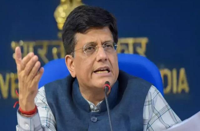 piyush goyal said gatishakti scheme will reduce logistics cost