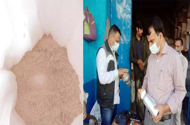 wet sugar reached the ration depot