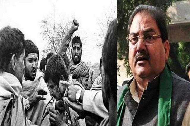 whether or not case will run against abhay chautala under section 302