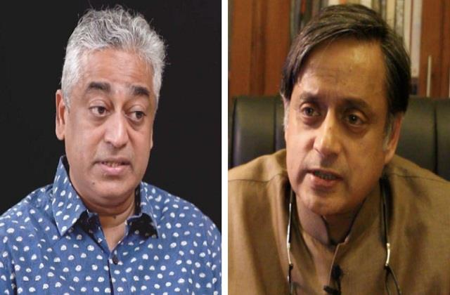 treason case filed against congress mp shashi tharoor rajdeep sardesai