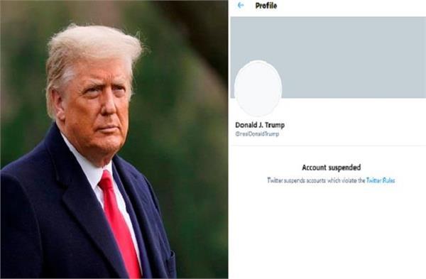 twitter suspends account of donald trump