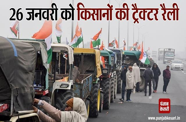 farmers ready to take out tractor rally on republic day
