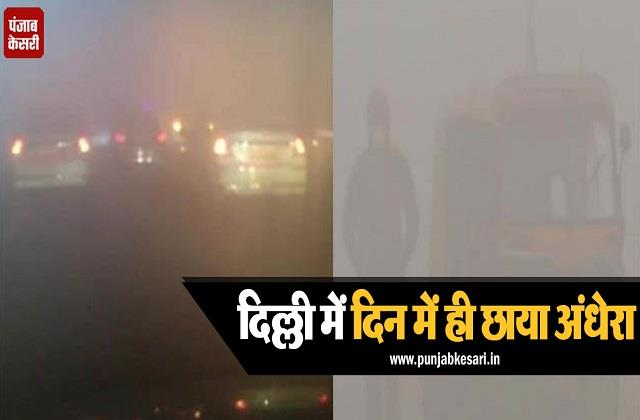 national capital low visibility
