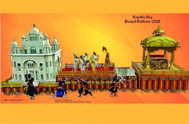 punjab tableaux will see sacrifice of sri guru tegh bahadur